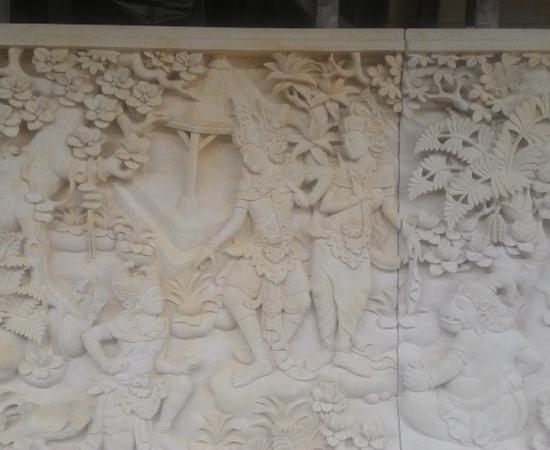 Rama sintha