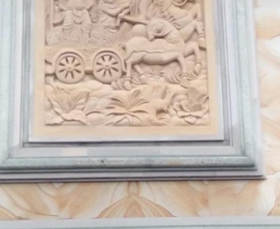 Relief Batu Alam Minimalis Motif Mahabharata